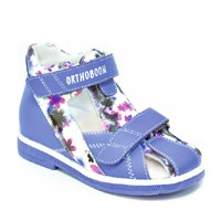 Детская ортопедическая профилактическая обувь Orthoboom 47057-01 (фиолетовый с белым рисунком)
